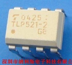 tlp521-2 产品图片
