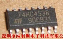 74HC4538产品图片