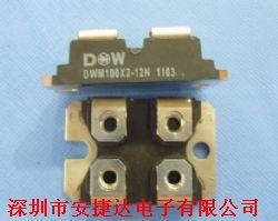 DWM100X2-12N产品图片