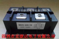 MDS240-16,可控硅模块产品图片