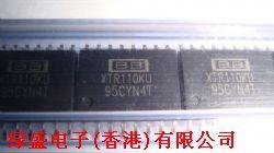 XTR110KU产品图片