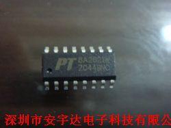 8A2621WE产品图片