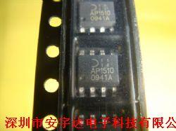 AP15100941A产品图片