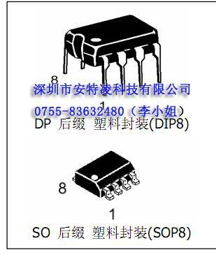l9110(马达控制驱动芯片)中文pdf资料