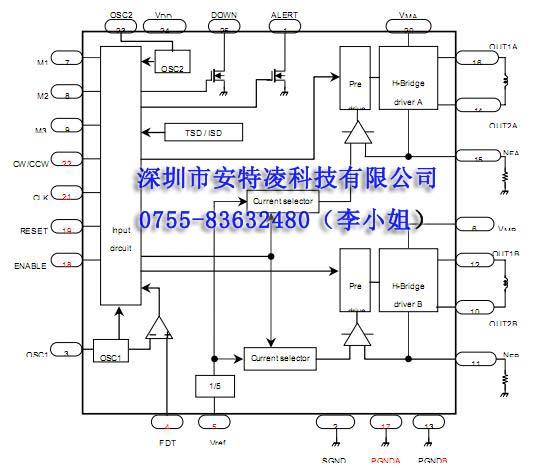 电路 电路图 电子 原理图 538_476