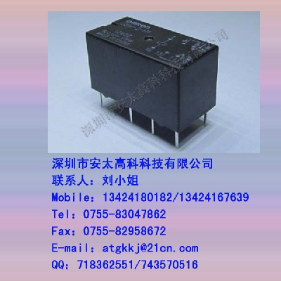 欧姆龙继电器g5v-2-h1-12vdc