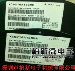 XC9216A15CMR产品图片