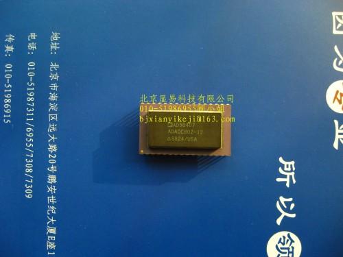 adadc80a-12-集成电路-51电子网