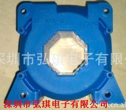 LF1005-S产品图片