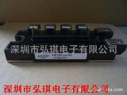 PM150CLA060产品图片