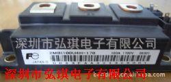 2MBI100U4H-170富士IGBT模�K�a品�D片