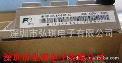 2MBI100VA-060-50富士IGBT产品图片