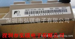 2MBI150U4A-120-50产品图片