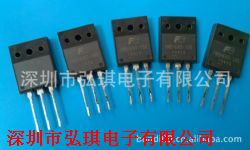 1MBH60-100 单管MOS管产品图片