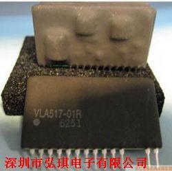 VLA517-01R 驱动片产品图片
