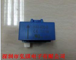 电流传感器HAS400-S产品图片