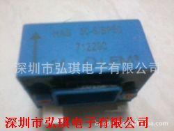 LEM电流互感器HAS300-S/SP50产品图片