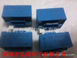 LEM电流互感器HAS600-S/SP50产品图片