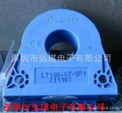 LT108-S7 LEM电流传感器产品图片