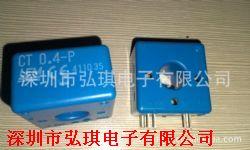 CT0.4―P LEM电流传感器产品图片
