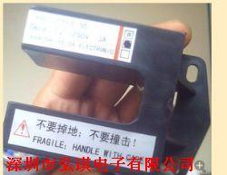 YG-30A电梯平层感应器产品图片