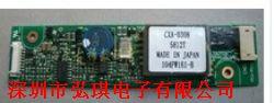 高压条TDK 104PW161产品图片
