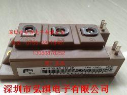 2MBI450VH120-50 富士IGBT产品图片