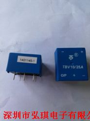 FF100R12KS4英飞凌IGBT模块产品图片