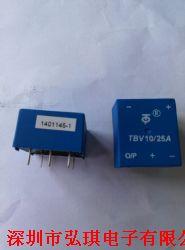 LAH50-P 莱姆LEM电流互感器产品图片