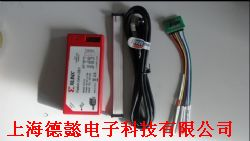 HW-USB-II-G产品图片