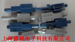 HFBR-4513Z产品图片