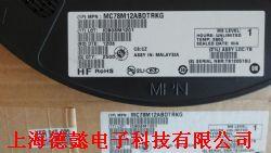 MC78M12ABDTRKG产品图片