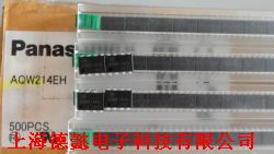 AQW214EH产品图片