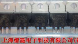 L7905CV产品图片