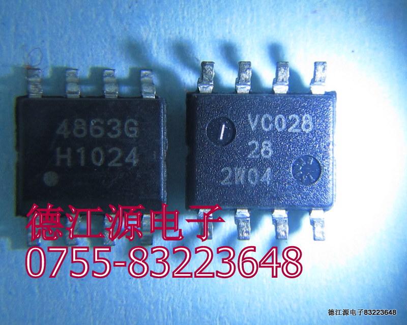 tda4863g-集成电路-51电子网