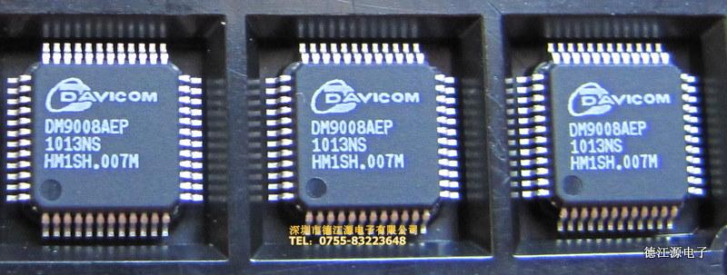 dm9008aep-集成电路-51电子网