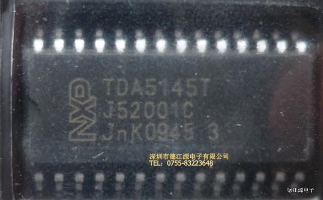 tda1305t音色-tda1305解码听感-tda7021t-tda8024t