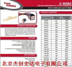 雪崩光电二极管解决方案产品图片
