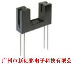 广州光电传感器,新光光电传感器,苏州光电传感器,深圳光电传感器 KI1230  KI1231槽宽10产品图片