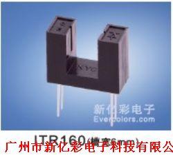 ITR160(槽宽6mm)|U型槽光电传感器产品图片