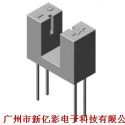 对射式光电传感器生产厂家lol投注ITR130,槽型光耦产品图片