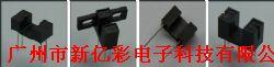 lol投注光电开关H92B4,H42B6槽型光耦 WYC H92B4光电断续器产品图片