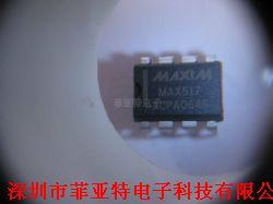 MAX517ACPA产品图片