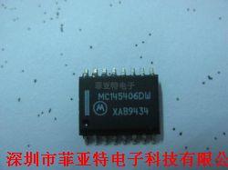 MC145406DW产品图片