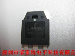 SGH80N60UFD产品图片