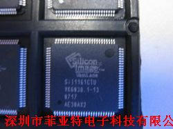 SIL1161CTU产品图片