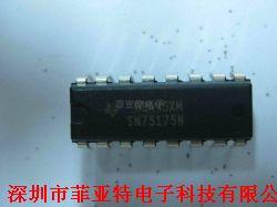 SN75175N产品图片
