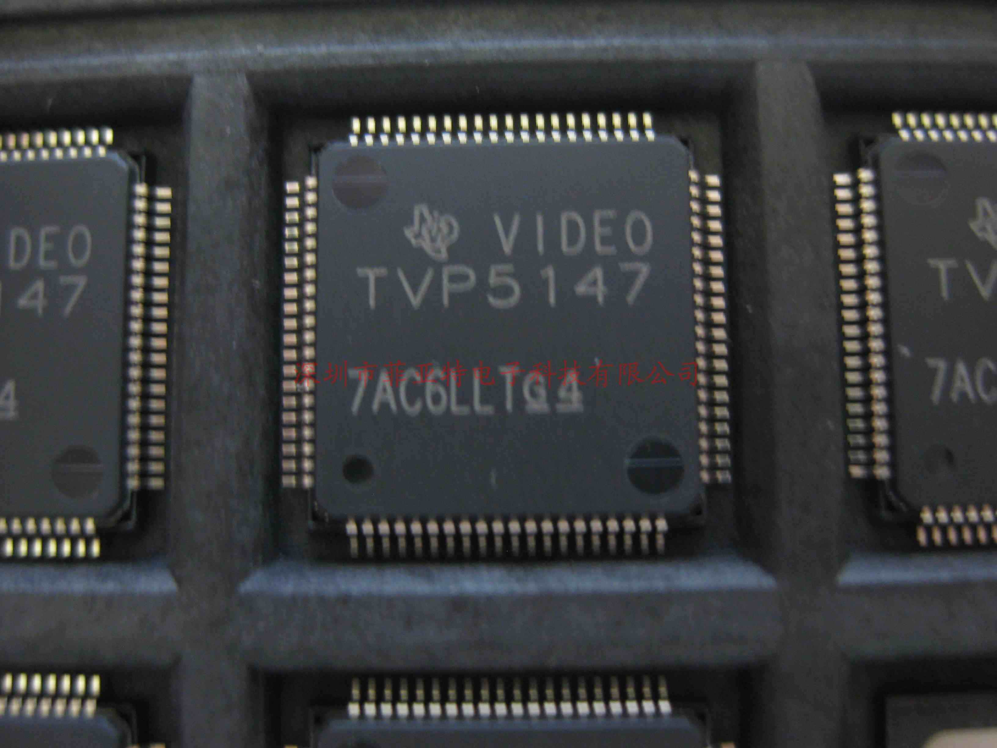 tvp5147