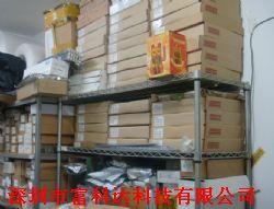 MC145572PB产品图片