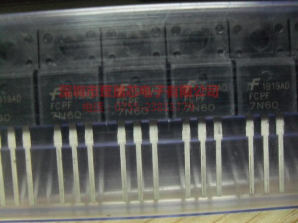 fcpf7n60-集成电路-51电子网